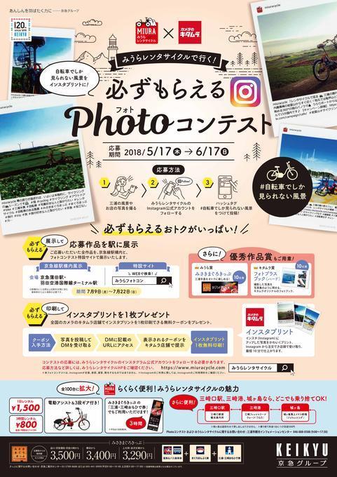 http://www.umigyo.co.jp/update/20180518165821-b99ee674c1d39d6b3406676f09869f217d3442bf.jpg