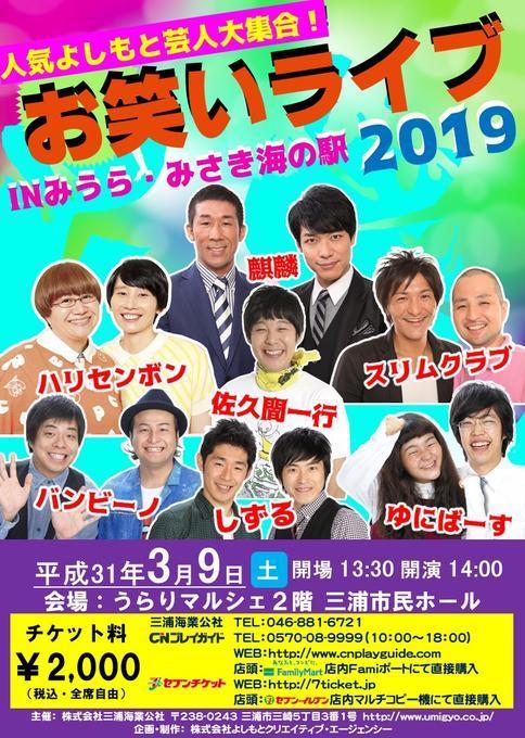 http://www.umigyo.co.jp/update/20190216162757-f595c810bd9a166f379dc7404d13a1bc50e65839.jpg