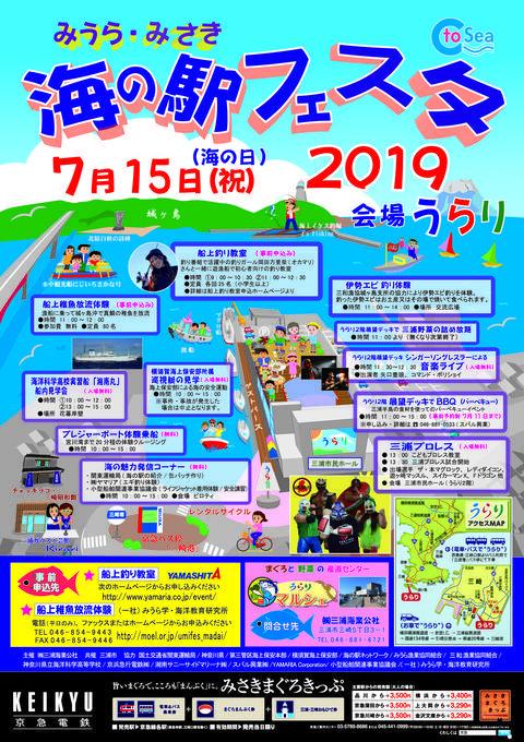 http://www.umigyo.co.jp/update/20190624113700-65cab37294931b56d0c95b37c0e186816cfb50e6.jpg