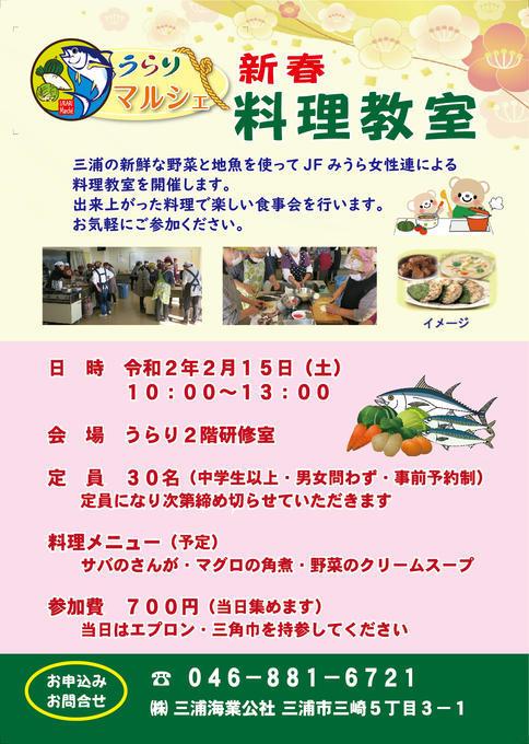 http://www.umigyo.co.jp/update/20200111151619-b19b39ce207942e4c0cf2b4a842f188db9e660ee.jpg