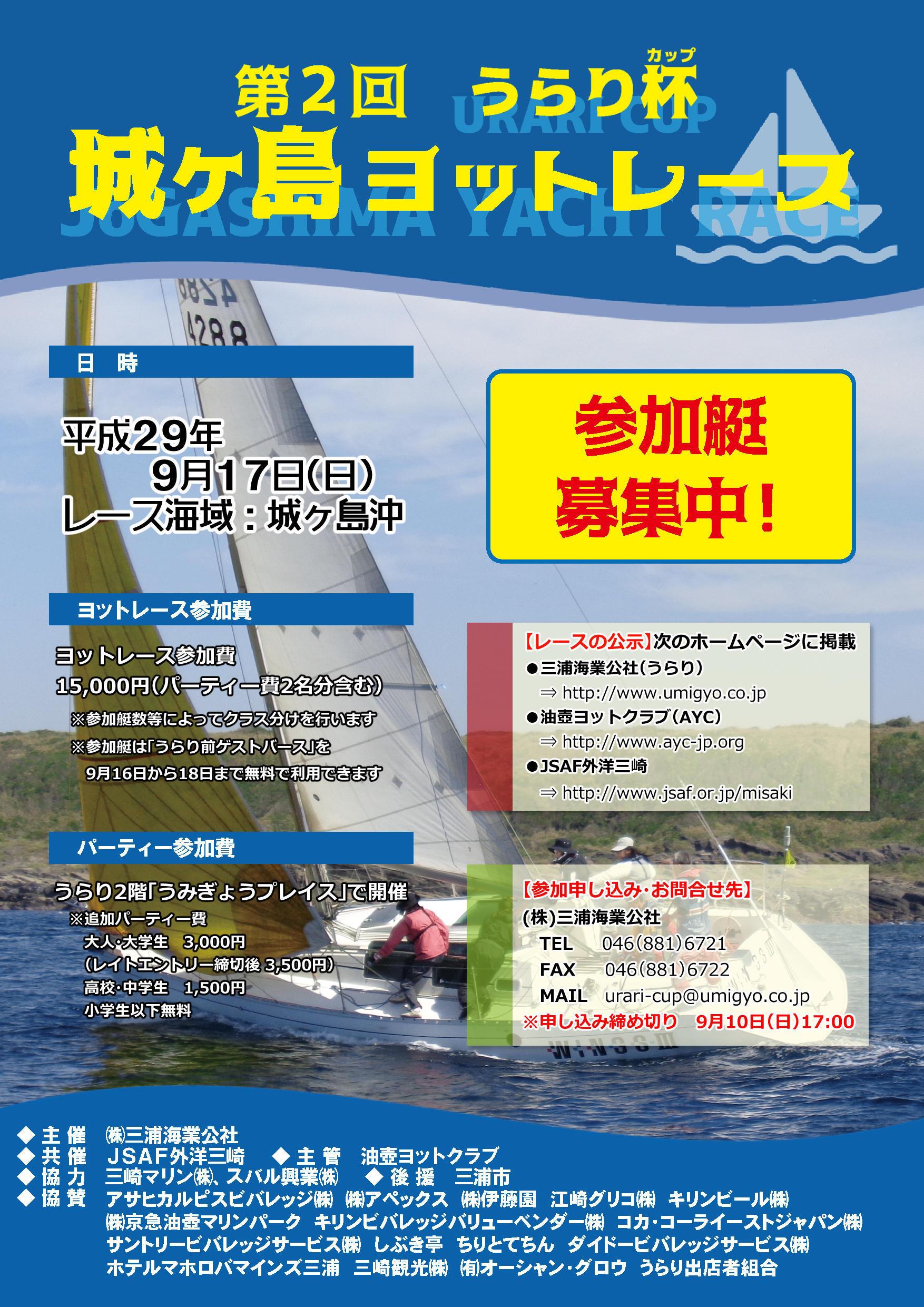 http://www.umigyo.co.jp/update/728190883a2444e137f0681c3943eb19728c5ebc.jpg