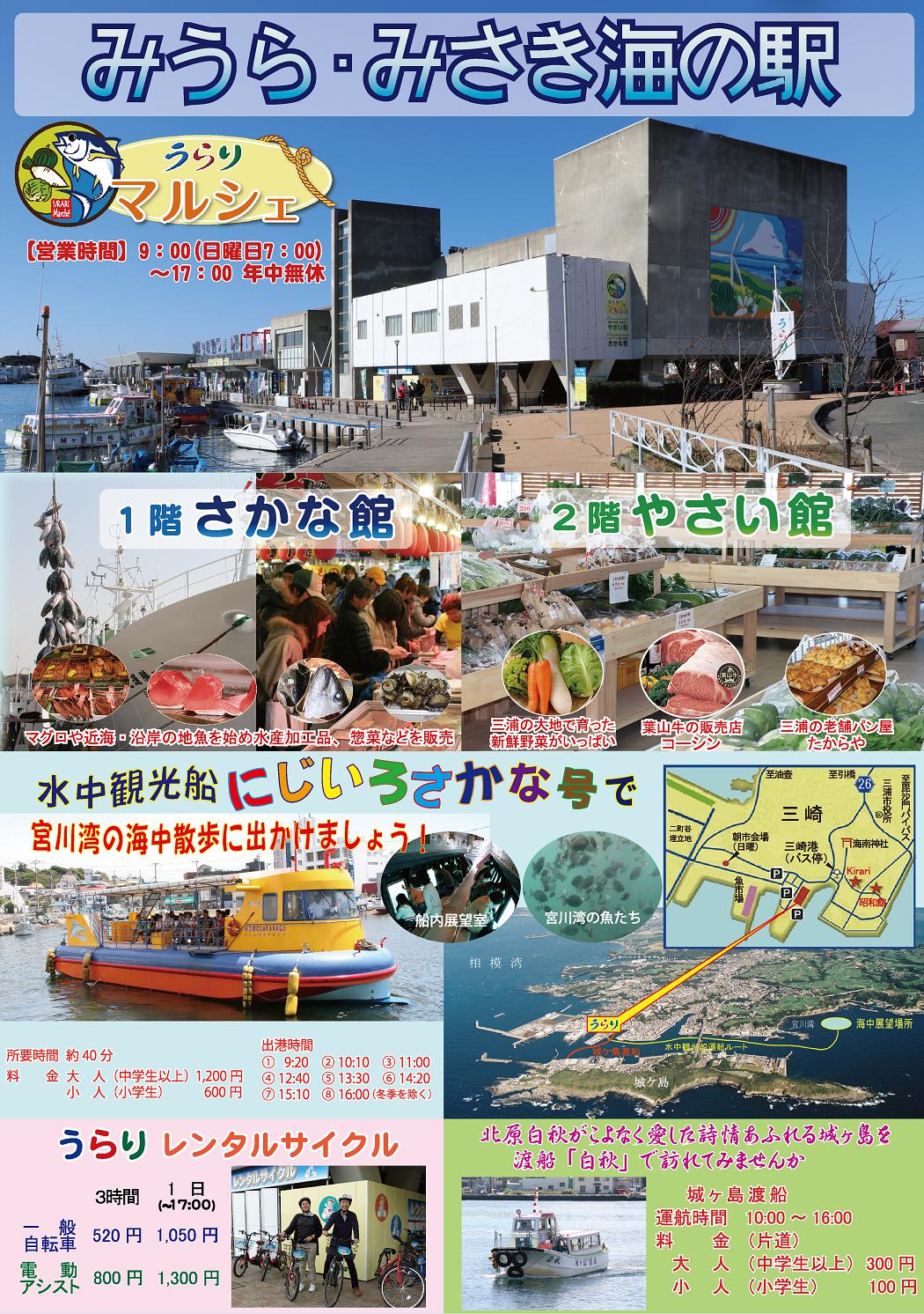 A1_ボートショーポスター.png