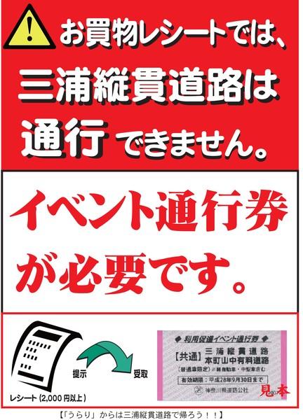 http://www.umigyo.co.jp/update/images/20160628103249-2e8e653f54dde4c55fad4713e91d36d6bbdb4455.jpg
