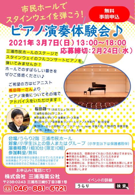 https://www.umigyo.co.jp/update/b4484be4a229770f144bef145e3073761cde6f6c.png